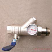 603黄铜活接过滤球阀(温度计)Q1F*1M(H)-DN25