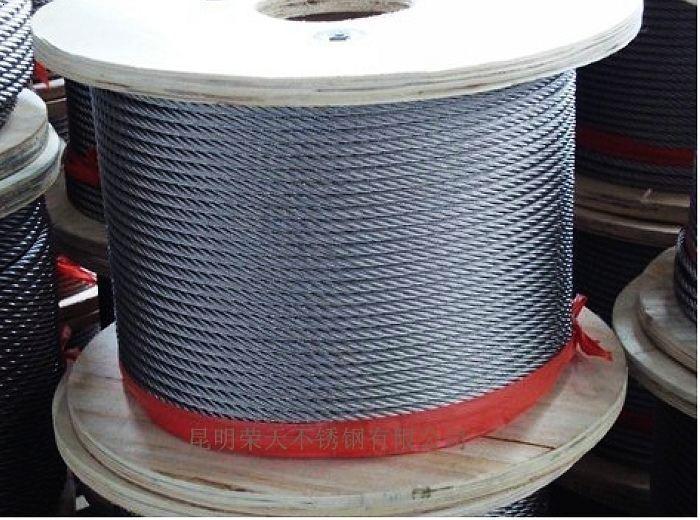 不锈钢丝绳4