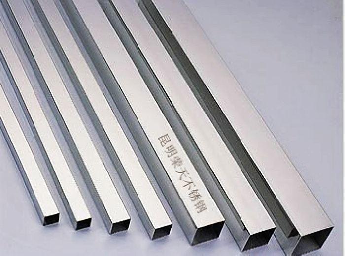 不锈钢方管-2