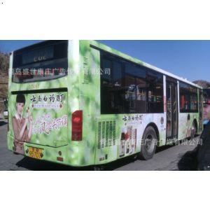 青岛专业车贴/车身贴/车体广告喷绘写真制作商