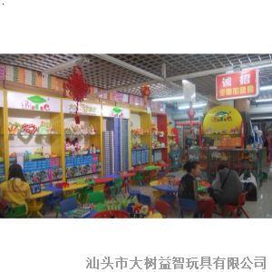 > 益智玩具; 柳州加盟大樹玩具_供應產品_廣東汕頭大樹玩具有限公司