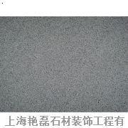 黑洞石/艳磊石材/黑洞石专卖