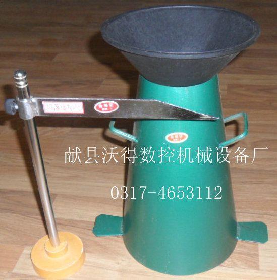 坍落度仪主要用途:tly-1型混凝土拌合物塌落度试验仪