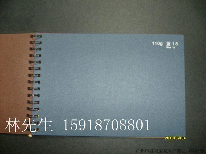 手工卡纸贴画图片大全 卡纸贴画手工制作大全 卡纸贴画图片大全