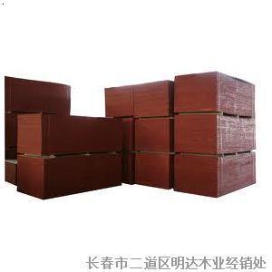 产品首页 建筑,建材 木质材料 木板材 长春建筑模板