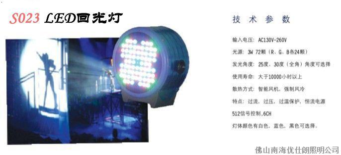 【LED回光灯】_LED回光灯镜像_LED回光灯cad地址怎么旋转图片