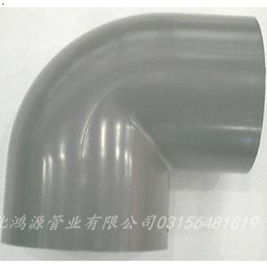 UPVC弯头PVC90度弯头PVC U管件给水