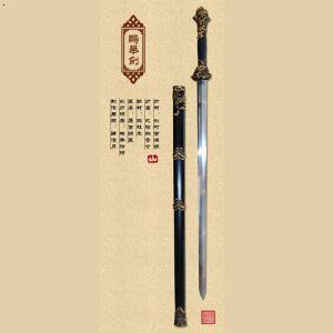 """谁帮我做一个带""""剑""""字的头像啊,要好看一点的,加上love的,谢谢了"""