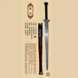 圣剑纹身手绘图纸