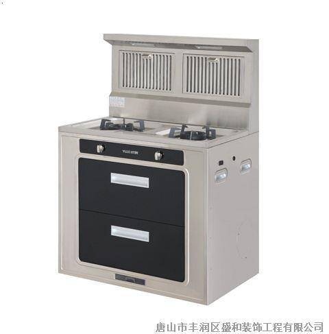 最好厨房电器