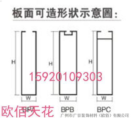 铝方通规格-铝方通尺寸
