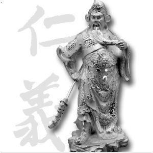 纯银关公雕像