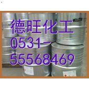 一级代理甲醇【山东甲醇含量99.9%/保证质量】图