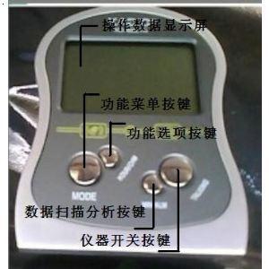三相电表怎么偷电_理想科技有限公司-必途
