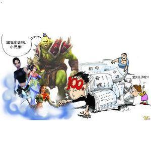 【提供南宁戒网瘾学校,南宁网瘾治疗学校】厂