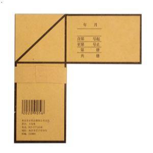 库存管理凭证设计图