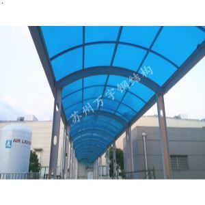 苏州连廊 连廊钢结构
