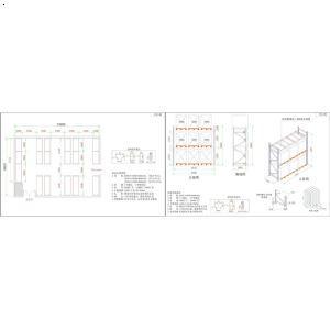 仓库货架设计平面图|仓库货架设计效果图