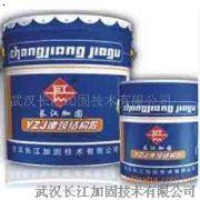 """YZJ-11""""长江加""""高强度环氧垫料"""
