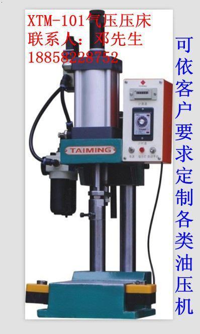 气压设备,上海气压机,沈阳台式气压机图片