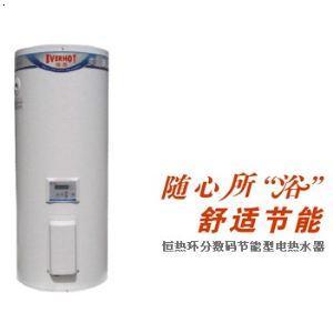 家用环分数码节能型电热水器-恒热热水器图片