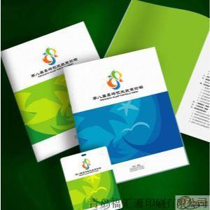 青岛印刷厂_青岛福汇源印刷有限公司-必途 b2b.cn