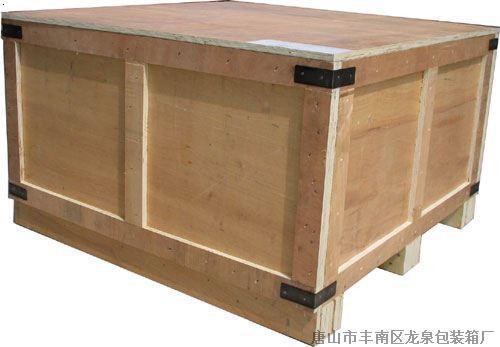 唐山木制包装箱