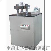 YP-40荧光光谱压样机