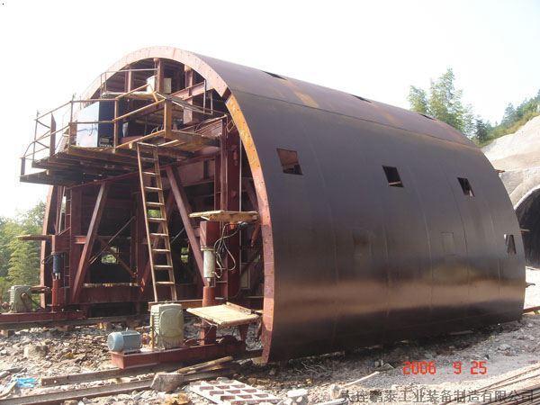 隧道台车模板|大连钢结构|大连钢结构制造厂|大连模板