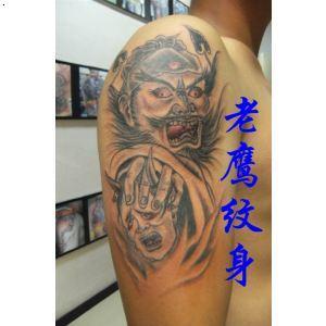 纹身资料及图案设计等方面都是最