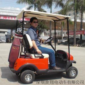 微型高尔夫球车 四轮老年电动代步车高清图片