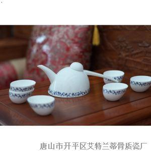 骨质瓷茶具7头小喜鹊 青花缘