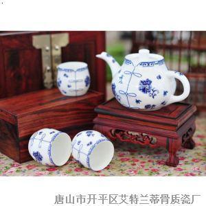 骨质瓷7头茶具 唐装青花缘