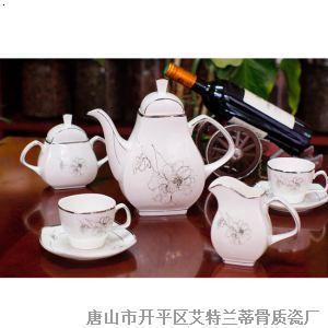 伊丽莎白咖啡具