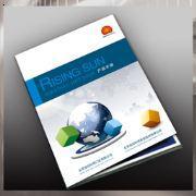 天津科技产品画册印刷制作 画册设计 企业画册设计印刷 精装画册设计印刷 画册制作 画册批发  画册印刷设计 画册定制 宣传画册设计 DIY画册