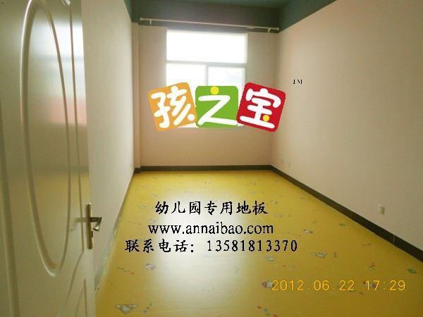 幼儿园pvc地板,幼儿园地板