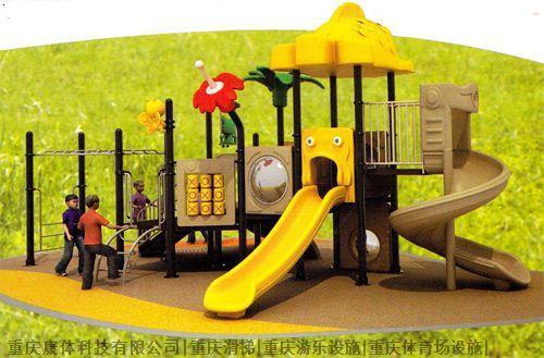 武汉恐龙岛玩具有限公司大型游乐