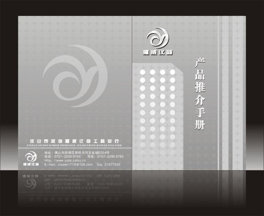 产品标签设计模板-产品标签设计模板价格-产品标签