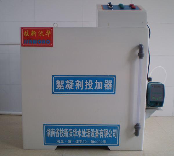 絮凝剂投加器