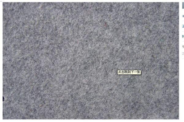 灰色地毯贴图素材