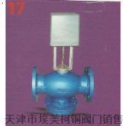 铸铁或铸钢(二通)电动阀(节能型)/天津批发山牧牌