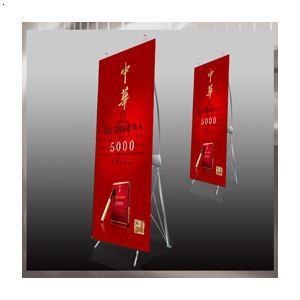X展架印刷 公司宣传展架设计 易拉宝设计 展板设计 企业宣传品设计