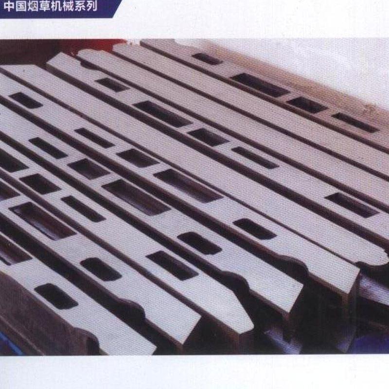 中國煙草機系列