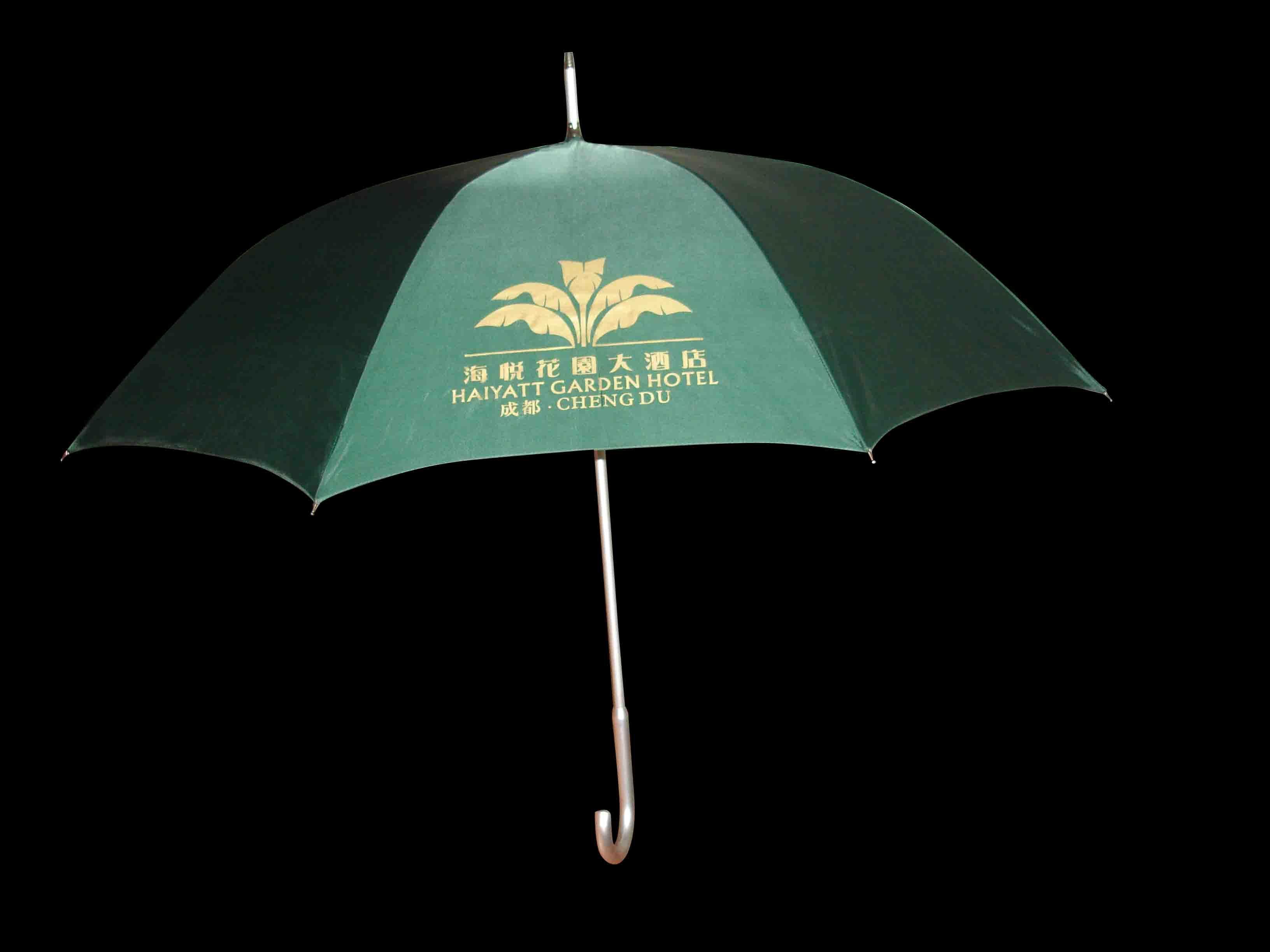 昆明广告伞(昆明雨伞