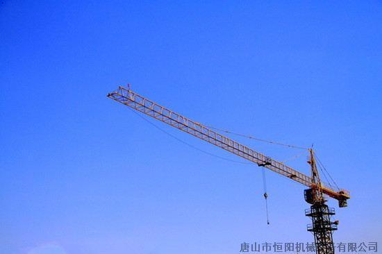 恒陽機械|河北塔吊品牌|塔式起重機租賃