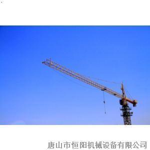 唐山塔吊租赁企业