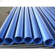 吉林钢塑复合管