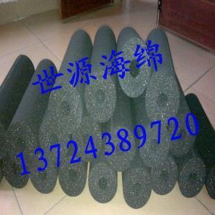 密度海绵管厂家价格