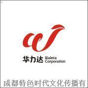 华力达房地产 绵阳 企业形象视觉识别系统设计
