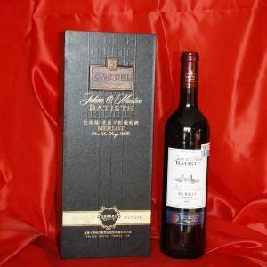 产品首页 食品,饮料 酒类 葡萄酒,香槟 巴蒂斯·美乐